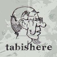 Tabishere